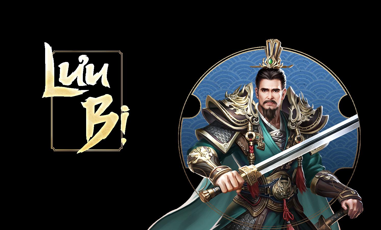 Lưu Bị